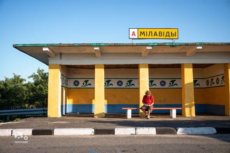 Belarus bus stop