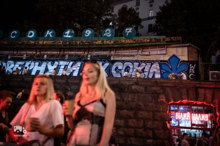 central Kyiv