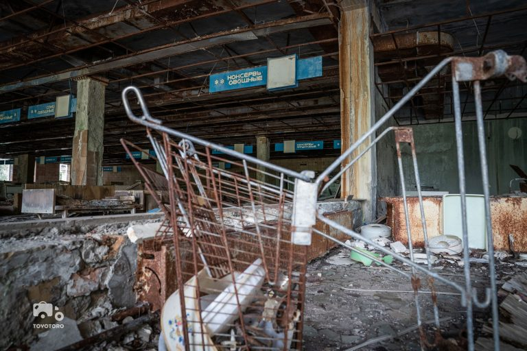Aldi East: Pripyat