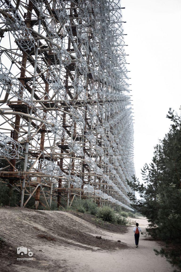 Runan in front of Duga Radar