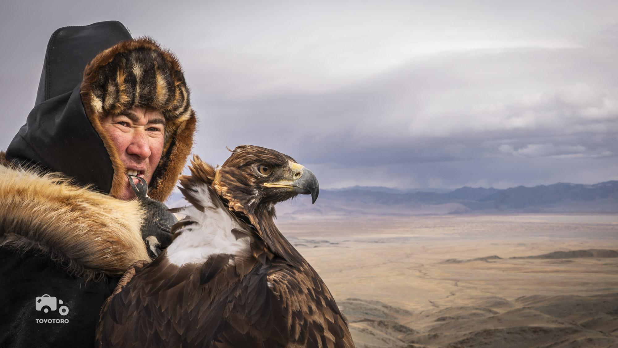 Mongolia I